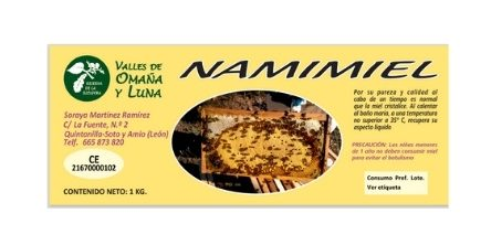 Namimiel Logo